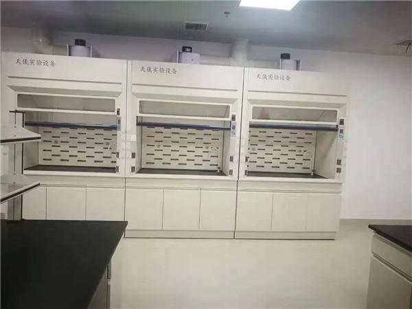 山东业创实验设备有限公司